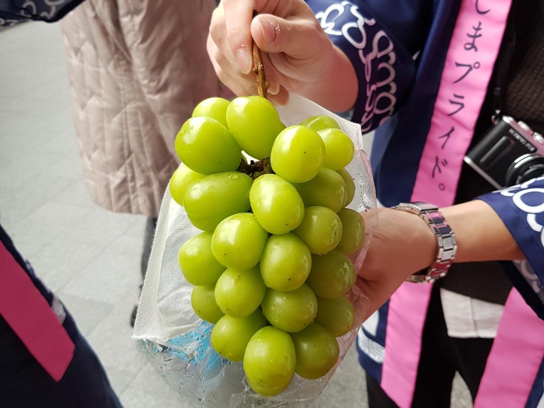 Lekkernijen uit Fukushima muskaat druiven - Eating Habits