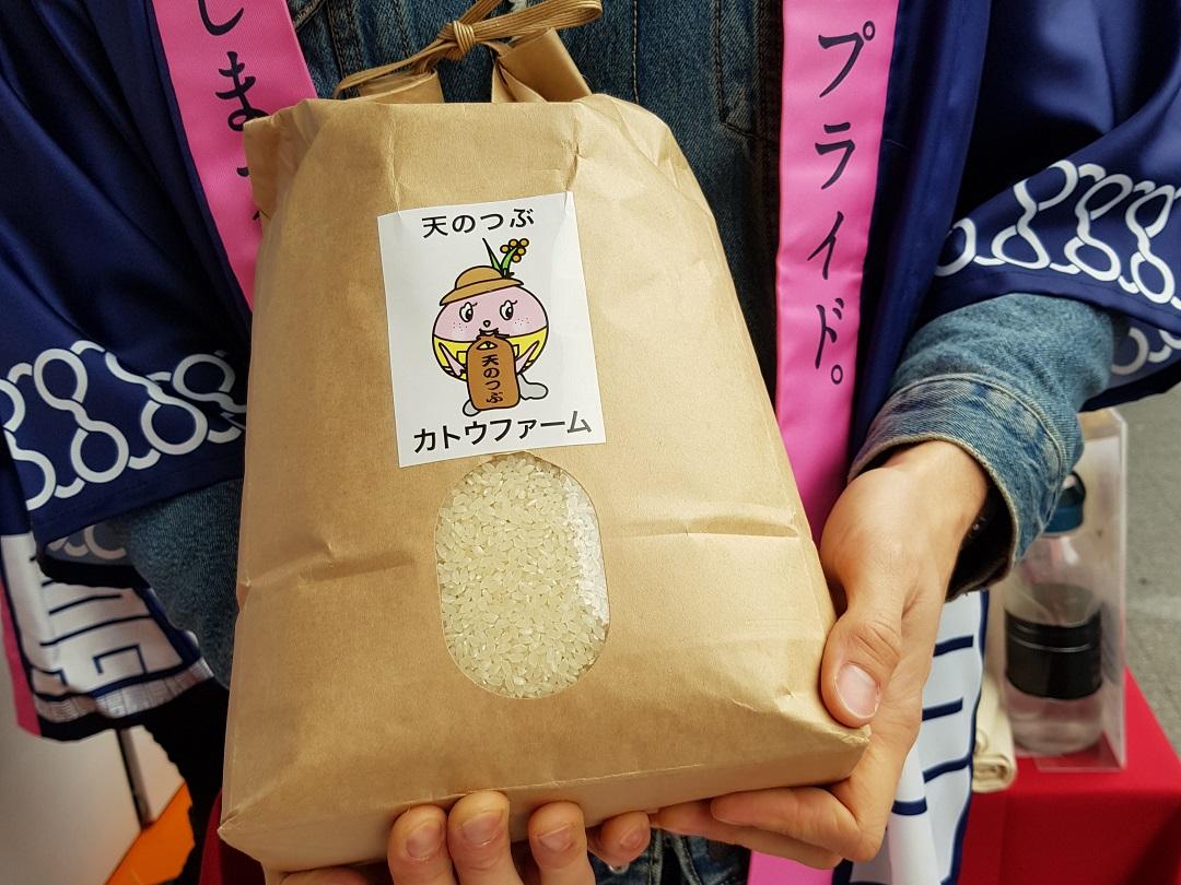 Lekkernijen uit Fukushima rijst - Eating Habits