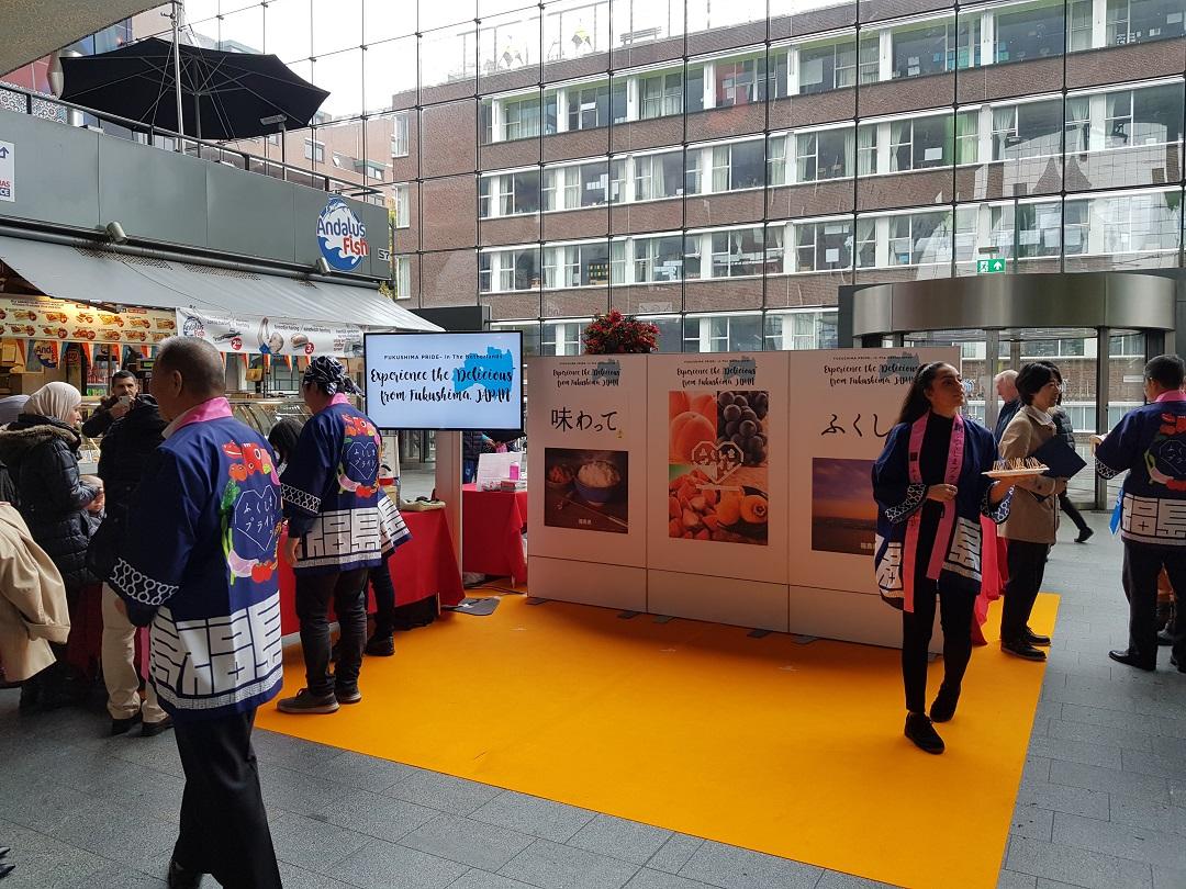 Lekkernijen uit Fukushima stand van Prefecture Fukushima Markthal Rotterdam - Eating Habits
