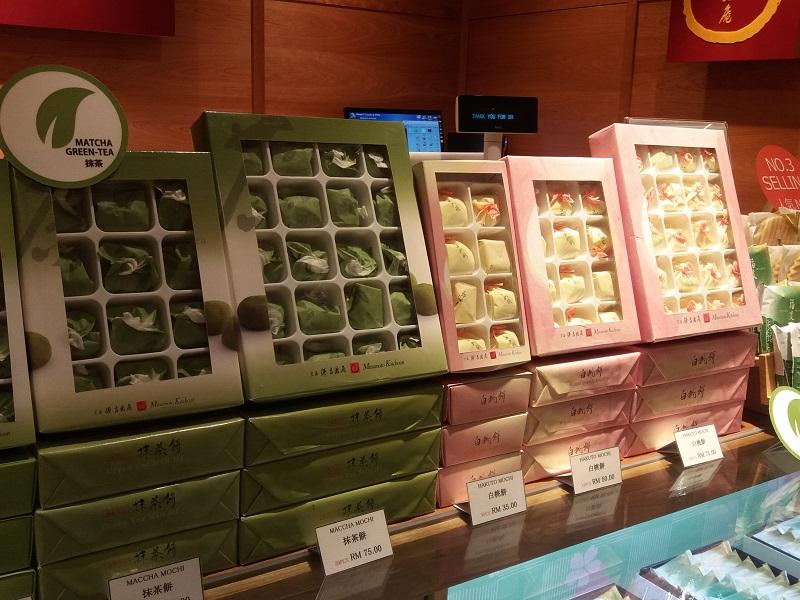 hutong lot 10 Kuala Lumpur mochi - Eating Habits