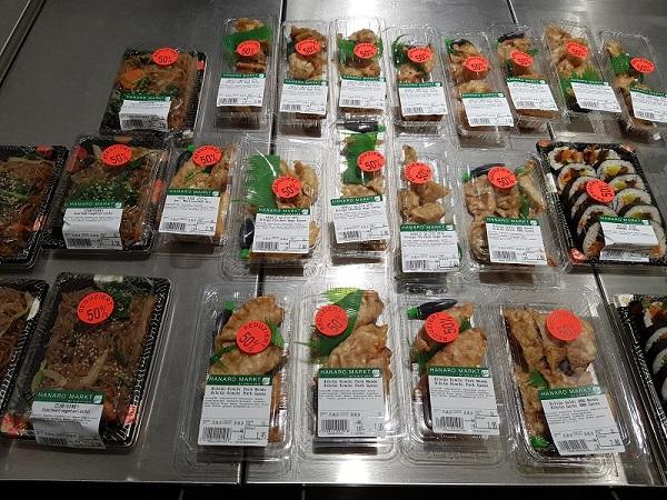 Hanaro Markt - gimbap en gyoza - Japans Eten in Düsseldorf - Eating Habits